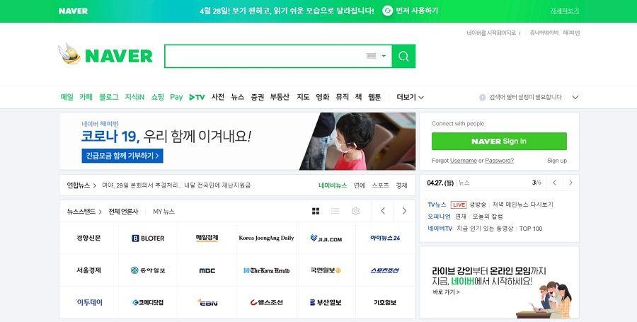 Naver Corea
